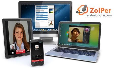 Zoiper IAX SIP VOIP Softphone 1.19.8 Unlocked دانلود نرم افزار پیام رسان صوتی و ویدئویی