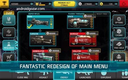 SHADOWGUN: DeadZone 2.6.0 دانلود بازی منطقه مرده اندروید + مود