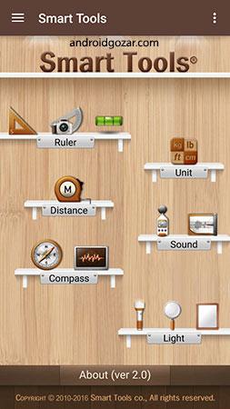 دانلود Smart Tools 2.1.2 جعبه ابزار کامل اسمارت تولز اندروید