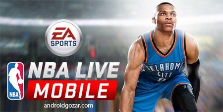 NBA LIVE Mobile Basketball 3.1.02 دانلود بازی بسکتبال حرفه ای اندروید + آسیا