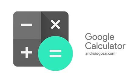 Google Calculator 7.3 دانلود نرم افزار ماشین حساب گوگل اندروید