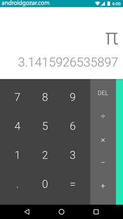 دانلود Google Calculator 7.8 (271241277) برنامه ماشین حساب اندروید گوگل