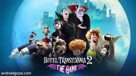 Hotel Transylvania 2 1.1.77 دانلود بازی هتل ترانسیلوانیا 2 اندروید + مود + دیتا