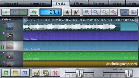Music Studio 2.0.0 Full دانلود نرم افزار محیط ساخت موسیقی کامل (DAW)+دیتا