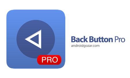 Back Button Pro 1.9.11 دانلود نرم افزار دکمه بازگشت اندروید