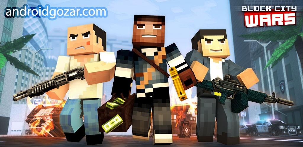 Block City Wars 6.7.3 دانلود بازی جنگ شهر پیکسلی اندروید + مود + دیتا