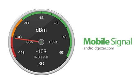 Mobile Signal Premium 8.3.7 دانلود نرم افزار نمایش قدرت سیگنال و تست سرعت اینترنت
