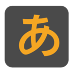 Japanese Alphabet (Pro) 1.0.0 دانلود نرم افزار یادگیری و درک حروف ژاپنی