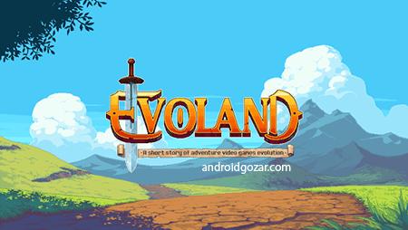 Evoland v1.3.12 دانلود بازی ماجراجویی ایولند اندروید + مود