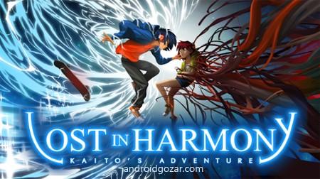 Lost in Harmony 1.3 دانلود بازی موزیکال گمشده در هارمونی+مود+دیتا