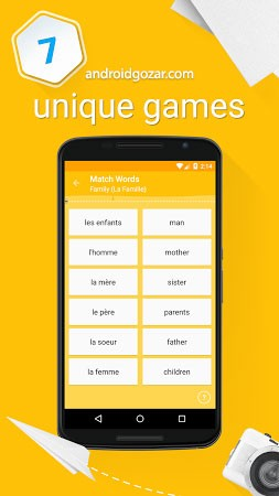 Learn French – 6000 Words – FunEasyLearn Pro 5.8.3 – آموزش زبان فرانسه