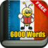 Learn French – 6000 Words – FunEasyLearn Pro 5.8.3 – آموزش زبان فرانسه
