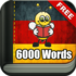 Learn German – 6000 Words – FunEasyLearn Pro 5.8.3 – آموزش زبان آلمانی