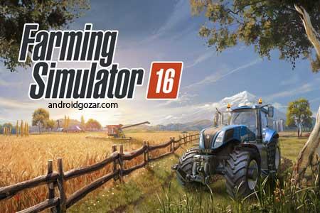 Farming Simulator 16 1.1.1.6 بازی شبیه ساز کشاورزی اندروید + مود + دیتا