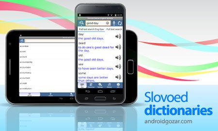 Slovoed dictionaries Full 5.4.138.596 مجموعه دیکشنری اندروید
