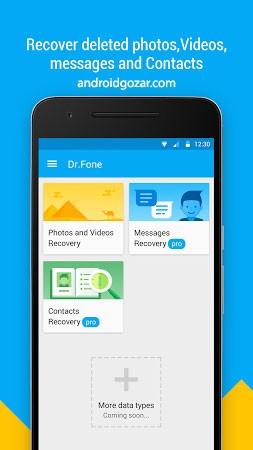 Dr.Fone Premium 3.2.0.170 دانلود نرم افزار بازیابی اطلاعات اندروید