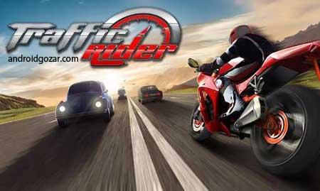Highway Traffic Rider 1.7.8 دانلود بازی موتور سواری در بزرگراه اندروید + مود