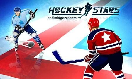 Hockey Stars 1.5.1 دانلود بازی ستاره های هاکی اندروید