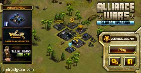 Alliance Wars 1.912 دانلود بازی جنگ اتحاد تهاجم جهانی اندروید