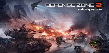 Defense Zone 2 HD 1.6.2 دانلود بازی منطقه دفاعی 2 اندروید + مود