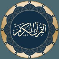 Quran for Android 2.9.1-p1 دانلود نرم افزار قرآن کریم با خط عثمان طه اندروید