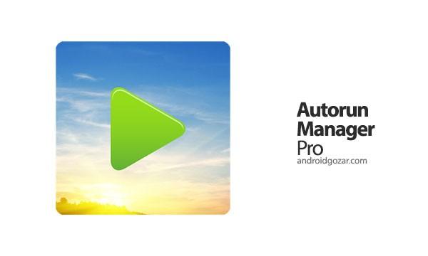 Autorun Manager Pro 1.0.8 دانلود نرم افزار مدیریت اتوران