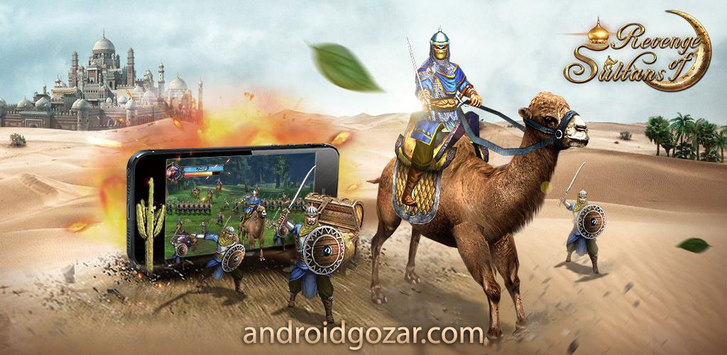 Revenge of Sultans 1.8.12 دانلود بازی انتقام سلاطین اندروید