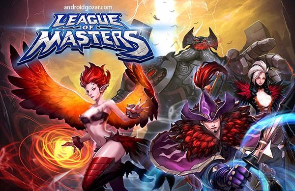 League of Masters 1.4.2 دانلود بازی جنگی آنلاین لیگ اربابان