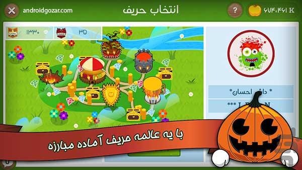 Fruit Craft 1.7.6215 دانلود بازی ایرانی فروت کرفت اندروید