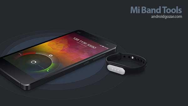 Tools & Mi Band 3.3.1 دانلود نرم افزار دستبند هوشمند می بند اندروید