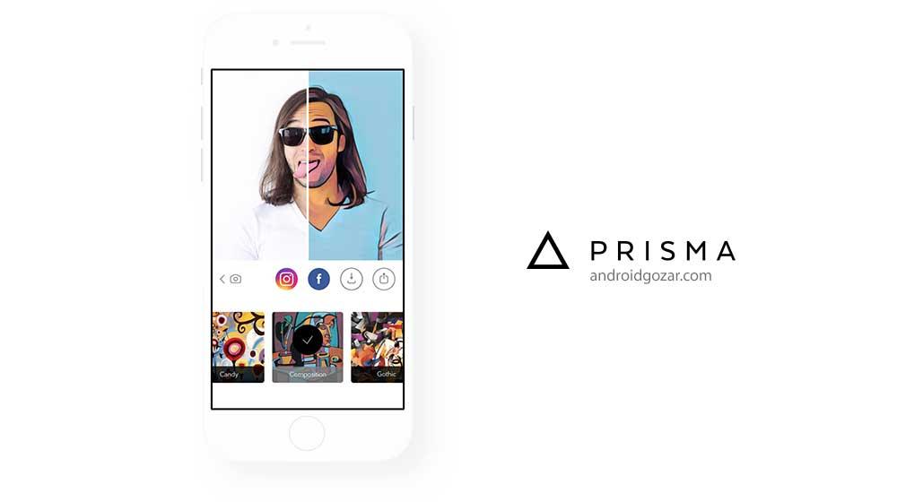 Prisma 2.6.1.217 دانلود پریسما نرم افزار تبدیل عکس به نقاشی و اثر هنری