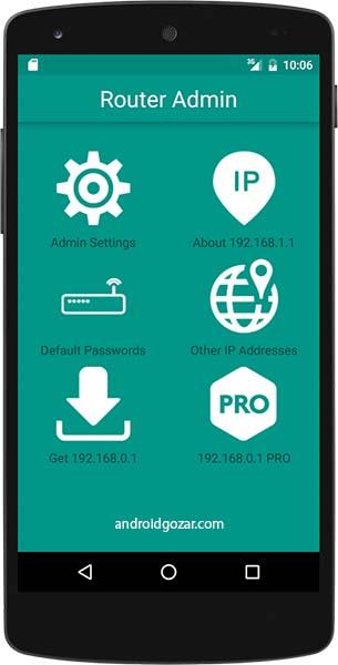 192.168.1.1 Admin Pro 1.0 دانلود نرم افزار مدیریت تنظیمات مودم روتر