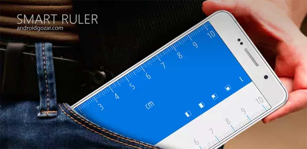 Ruler Pro 1.7 دانلود نرم افزار خط کش پیشرفته