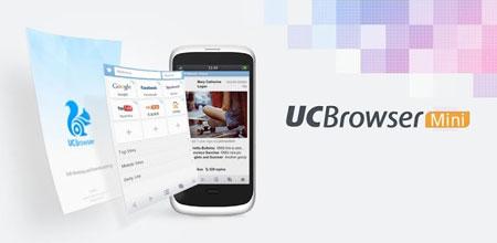 UC Browser Mini 12.12.5.1189 دانلود مرورگر سبک و سریع یوسی بروزر اندروید