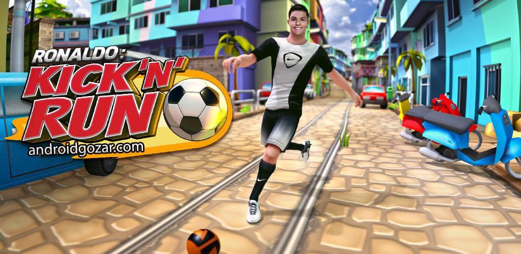 دانلود Cristiano Ronaldo: Kick'n'Run 1.0.60 – بازی فوتبال کریستیانو رونالدو + مود