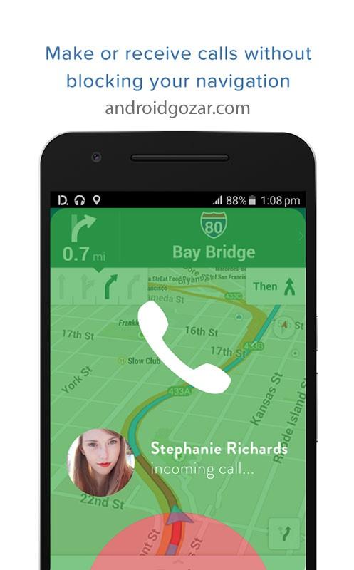 Drivemode Premium 7.5.17 دانلود برنامه رانندگی بدون حواس پرتی با اندروید