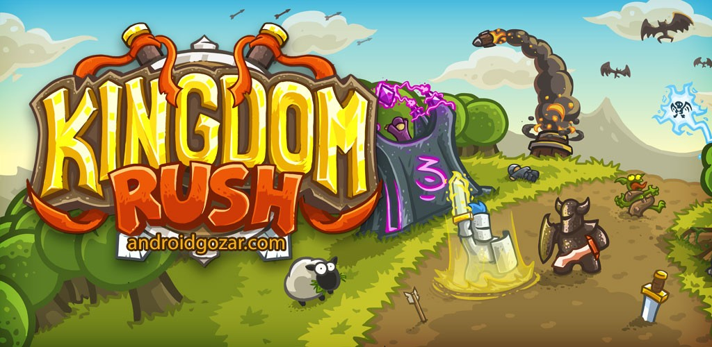 دانلود Kingdom Rush 4.2.13 بازی استراتژیک حمله پادشاهی اندروید + مود + دیتا