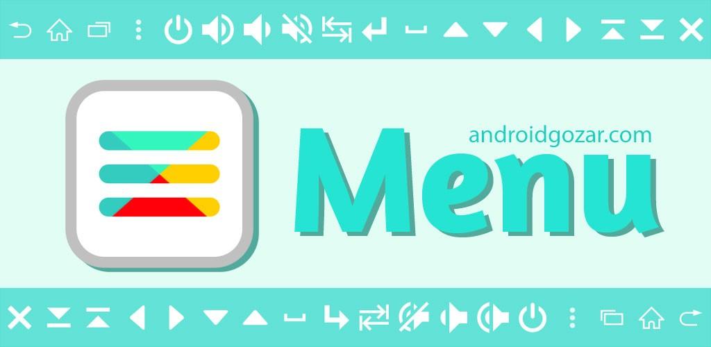 دانلود Menu Button Pro (No root) 4.0 برنامه دکمه های مجازی اندروید