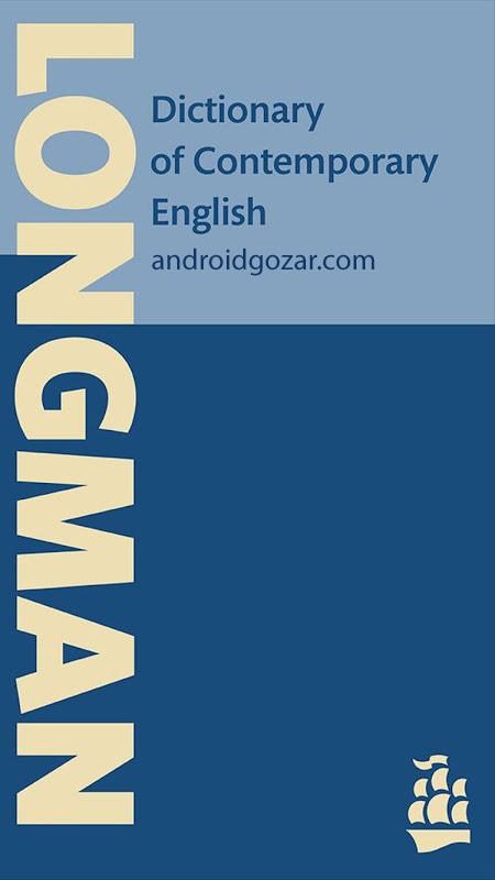 Longman Dictionary of English 2.4.2 دانلود دیکشنری انگلیسی لانگمن + دیتا
