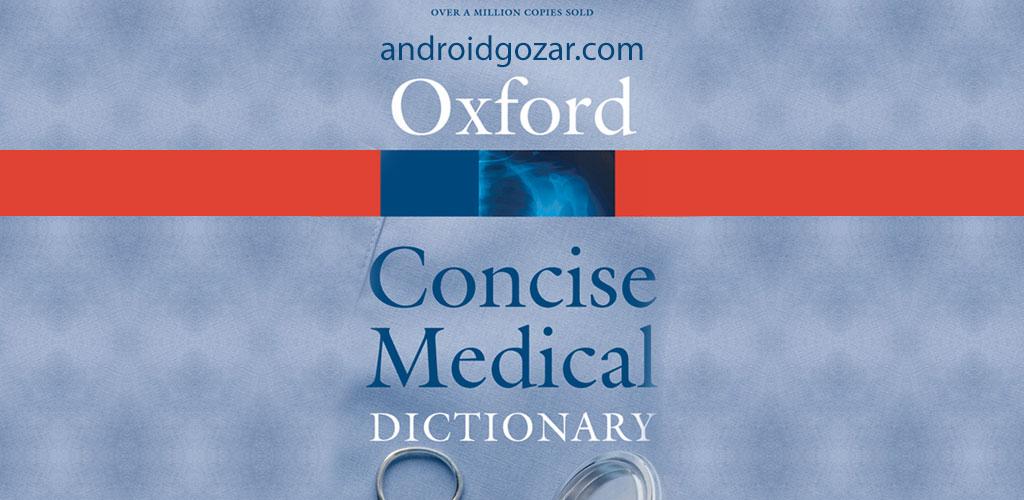 دانلود Oxford Medical Dictionary Premium 11.1.544 – دیکشنری پزشکی آکسفورد