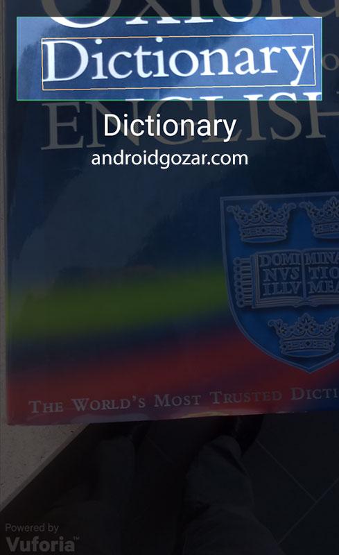 Oxford Medical Dictionary Premium 10.0.407 دانلود دیکشنری پزشکی آکسفورد