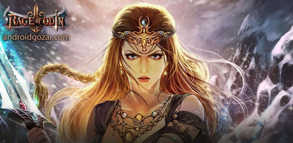 Rage of Odin 1.1.0 دانلود بازی اساطیری خشم اودین