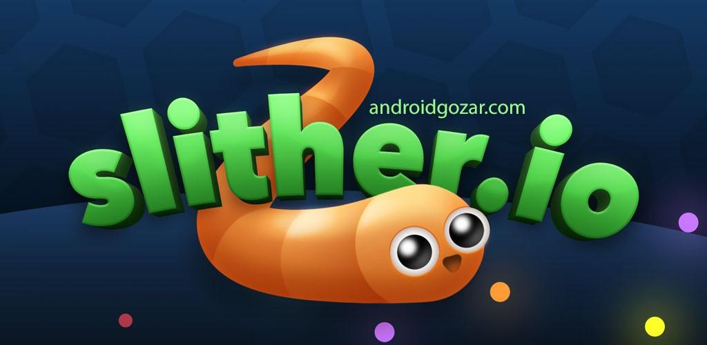 slither.io 1.5.0 دانلود بازی محبوب خوردن مار اندروید + مود