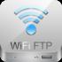 WiFi FTP Pro (File Transfer) 3.1.0 دانلود نرم افزار انتقال بی سیم فایل