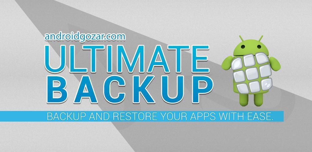 Ultimate Backup Pro 3.1.3.0 دانلود نرم افزار بکاپ گیری و بازیابی اندروید