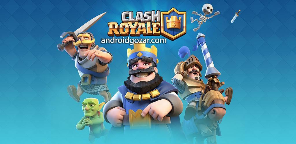 Clash Royale 2.6.1 دانلود بازی کلش رویال برای اندروید