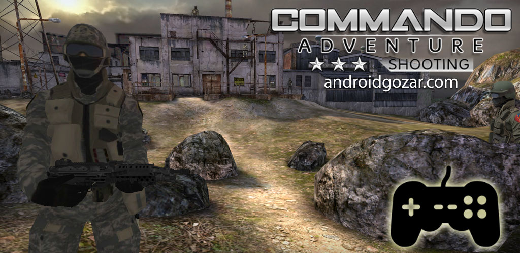 Commando Adventure Shooting 4.9 دانلود بازی تیراندازی کماندوی ارتش + مود