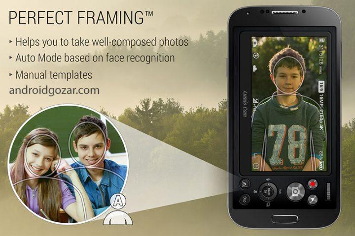 Lumio Cam Premium 2.2.7 دانلود دوربین با تکنولوژی فریم عالی اندروید