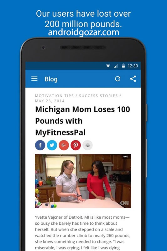 Calorie Counter – MyFitnessPal Premium 19.3.5 دانلود نرم افزار کاهش وزن