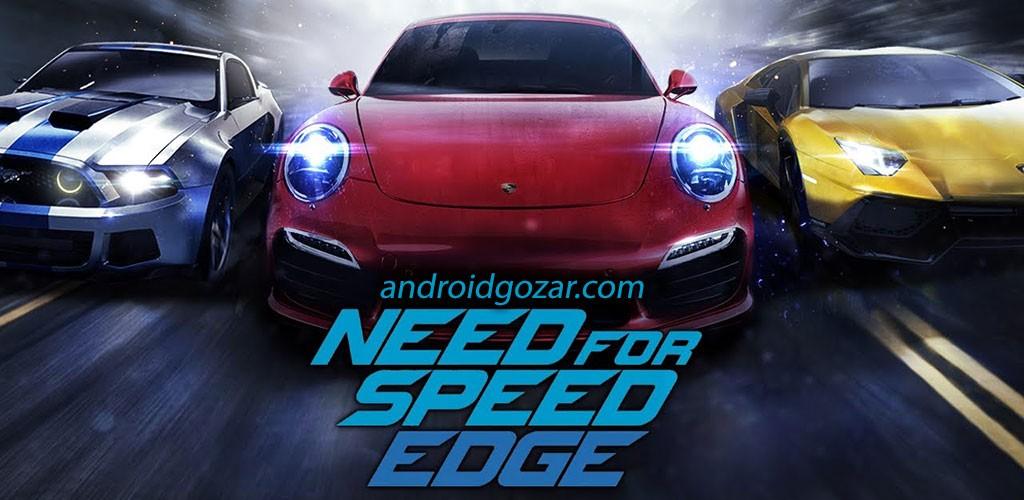 Need For Speed EDGE Mobile 1.1.165526 دانلود بازی نید فور اسپید اج